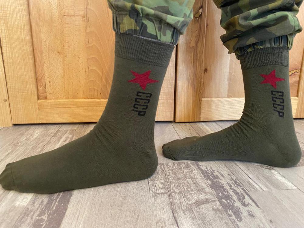 Ponožky retro CCCP
